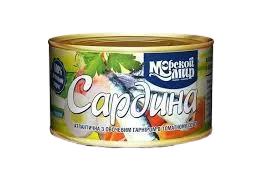 """Риба консерва сардина в томатному соусі  """"Морской мир"""" 240г з овочевим гарніром"""