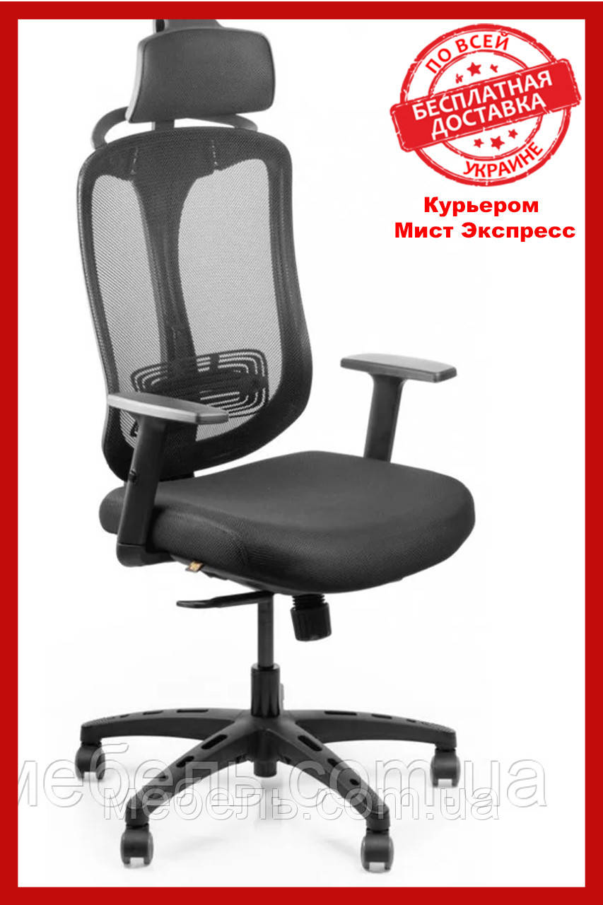Кресло для врача Barsky BCel_chr-01 Corporative Elegant, сеточное кресло, черный