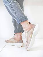 Женские кроссовки Nike Vista Lite / Жіночі кросівки Nike Vista Lite /  Fossil Stone/Desert Dust/Бежевые