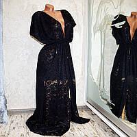 Большой размер 66, 68, 70. Темно-синий длинный халат для женщин, летняя гипюровая накидка-парео
