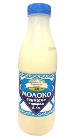 "Молоко згущене з цукром  ""Галицька долина"" 250г 8,5% жиру пластикова пляшка"