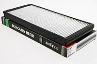 Фильтр салонный SHAFER ECO83 MB Sprinter/LT 95-06 противоаллергенный антибактериальный