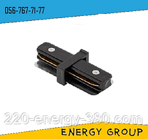 Соединитель шинопроводов трековых I-форма черный