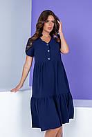Женское платье свободного кроя темно-синее Арт. 403