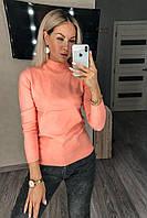 Женская Водолазка-Гольф Базовая, под горло Персиковый, фото 1