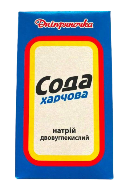 """Сода харчова """"Дніпряночка"""" 400г"""