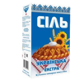 """Сіль дрібна """"Екстра"""" картон 1кг"""