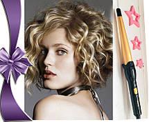 Конусная плойка для завивки локонов Rozia HR713 Конус стайлер для волос, фото 3