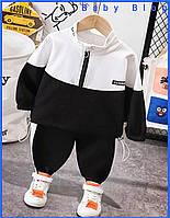 Детский спортивный костюм черно-белый