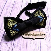 Вишитий метелик-краватка для чоловіків (ручна робота)