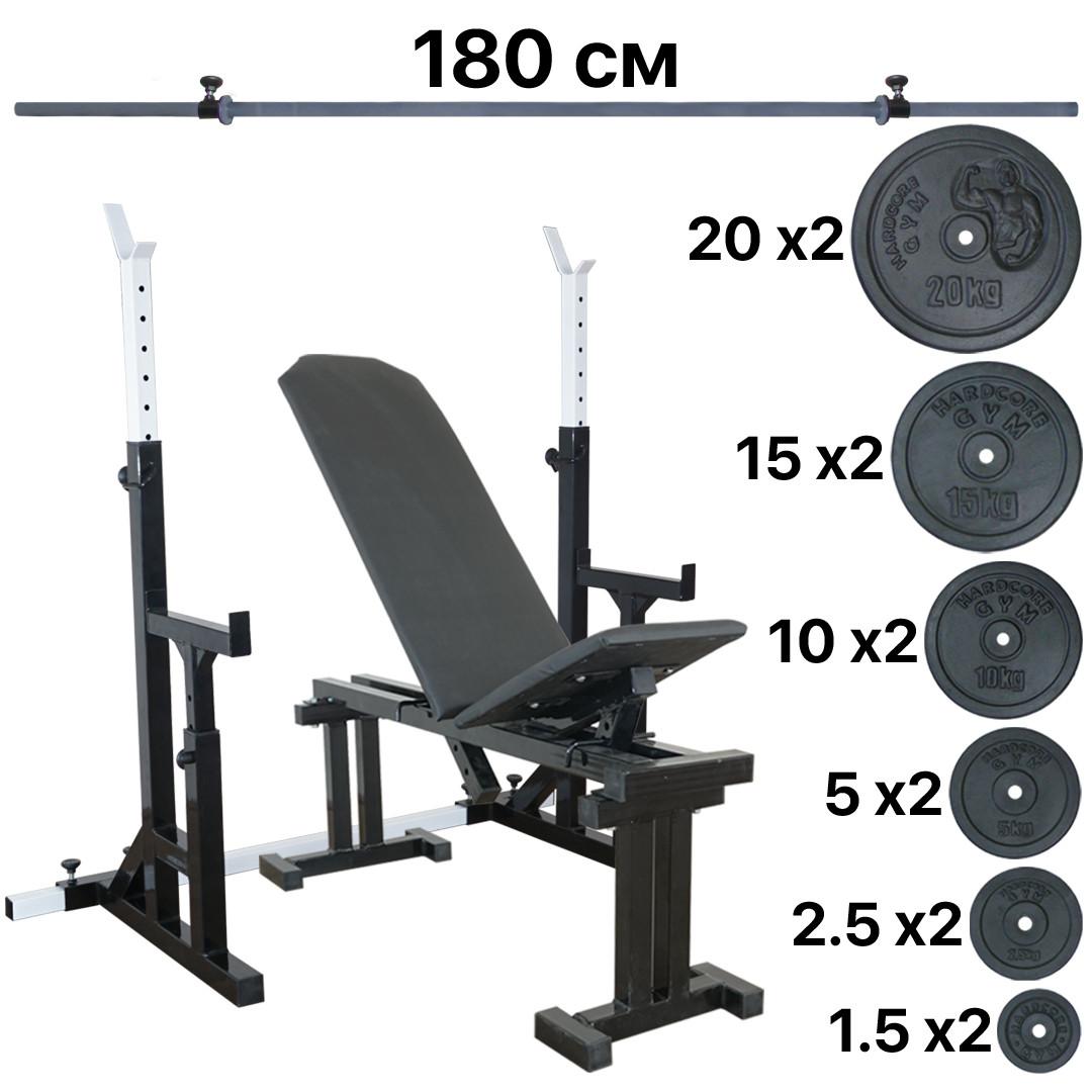 Скамья (до 300 кг) + Стойки со страховкой (до 250 кг) + Штанга 116 кг