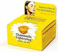 Гидрогелевые осветляющие патчи для глаз с экстрактом ромашки Petitfee Chamomile Lightening Hydrogel Eye
