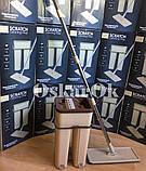 Швабра з відром з автоматичним віджимом Тріумф   Комплект для прибирання Диво-швабра і відро з віджимом, фото 5