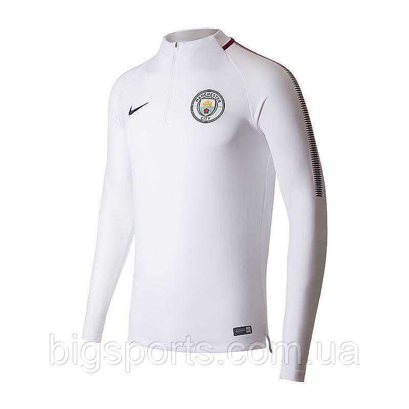 Кофта муж. Nike Mcfc M Nk Dry Sqd Dril Top (арт. 854727-100)