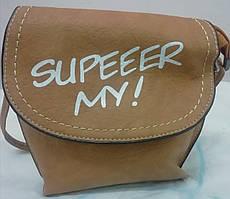 Женская маленькая сумочка через плечо (opt-kl72/1)
