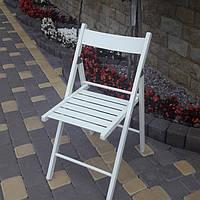 Складной деревянный стул белого цвета/Туристический стул складной/Деревянный стул раскладной/Садовый стул, фото 1