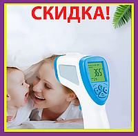 Бесконтактный инфракрасный термометр медицинский градусник Aicare A66 для тела и поверхности