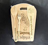 """Сувенирный набор с выжиганием надписи - """"Найкращій подрузі"""" 31*20 см, фото 1"""
