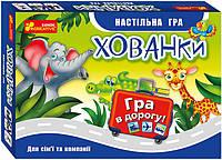 Настольная карточная игра. Хованкы Ranok-Creative 19120062У 309504, КОД: 1341953