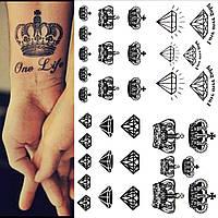 """Татуювання - наклейка """"Корона"""""""