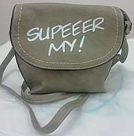 Жіноча маленька сумочка через плече (opt-kl72/3)