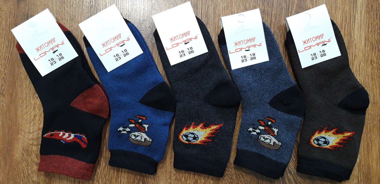 """Дитячі махрові шкарпетки""""LOMANI, Житомир"""" Футбол"""