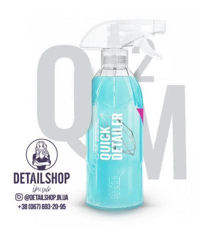 Gyeon Q2M QuickDetailer 1000 мл состав для быстрого ухода за всеми поверхностями экстерьера