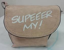 Жіноча маленька сумочка через плече (opt-kl72/2)
