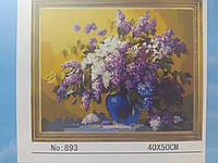 """Картина-розфарбування по номерах на полотні 40*50 G893 """"Букет"""" (н-р акр.фарб+2 кисті), фото 1"""