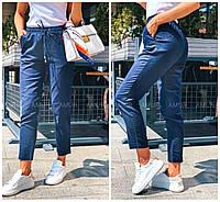 Женские летние джинсы новинка 2020