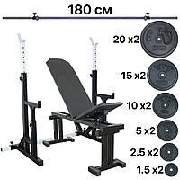 Скамья (до 300 кг) + Стойки со страховкой (до 250 кг) + Штанга 116 кг, фото 1