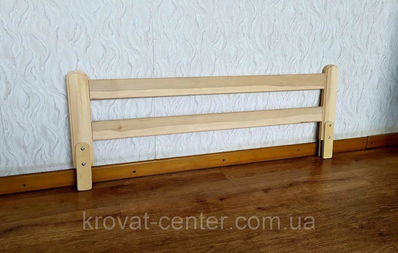 """Защитный бортик для детской кровати """"Масу Макси"""" (цвет на выбор) 120 см."""