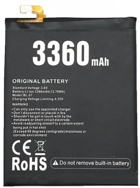 Аккумуляторная батарея Doogee BL-57 3360 mAh для Shoot 2  BL-57 AAA класс