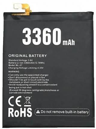 Аккумуляторная батарея Doogee BL-57 3360 mAh для Shoot 2  BL-57 AAA класс, фото 2