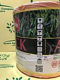 Шпагат сеновязальный Agropack 500 Шпагат для прессподборщика Шпагат к пресс-подборщикам Шпагат для тюков, фото 5