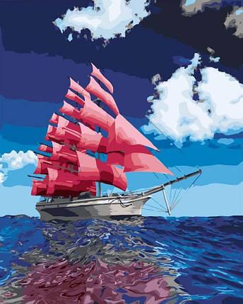 Алые паруса, фото 2