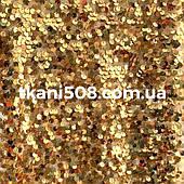 Пайеточная ткань( Круглая ) Золото