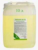 Медицинское дезинфицирующее средство для холодной стерилизации инструментов и предметов Новохлор экстра 10 л