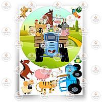 Печать съедобного фото - Вафельная бумага - Синий Трактор №3