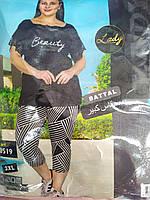 Костюм летний Big size футболка+бриджи Турция