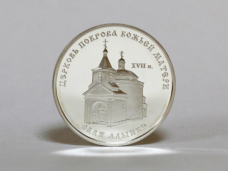 Памятная монета 100 рублей 2001 года, Приднестровье, Церковь Покрова Божьей Матери серебро