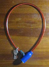 Велосипедний замок 63 см 8 мм діаметр (червоний)