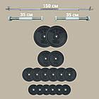Лава (до 300 кг) + Стійки (до 200 кг) + Штанга і гантелі 65 кг, фото 7
