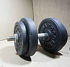 Скамья (до 300 кг) + Стойки (до 200 кг) + Штанга и гантели 65 кг, фото 9