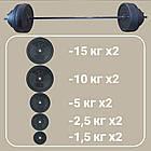 Лава з стійками під штангу (до 250 кг) + Штанга 75 кг, фото 7
