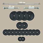 Лава для жиму + Стійки із брусами + Штанга і гантелі 85 кг, фото 5