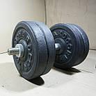 Лава для жиму + Стійки із брусами + Штанга і гантелі 85 кг, фото 7