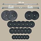 Скамья для жима + Стойки с брусьями + Штанга и гантели 128 кг, фото 7