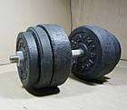 Лава для жиму + Стійки із брусами + Штанга і гантелі 128 кг, фото 9