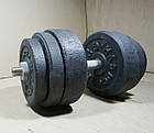 Скамья для жима + Стойки с брусьями + Штанга и гантели 128 кг, фото 9